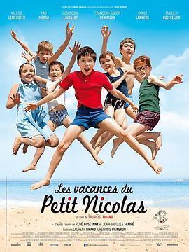 小淘气尼古拉的假期 电影海报