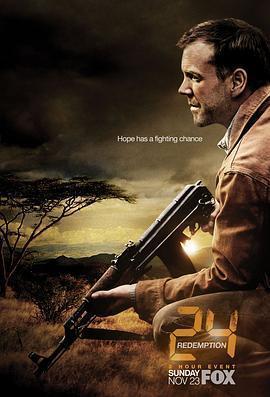24小时:救赎海报