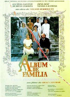 家庭相冊海报