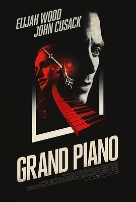 夺命钢琴海报
