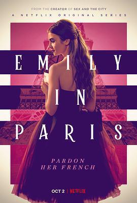 艾米丽在巴黎海报
