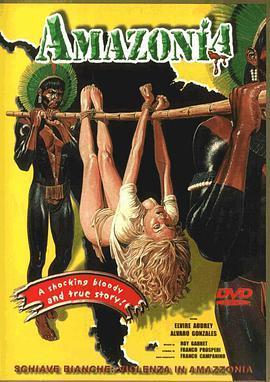 食人族大屠杀海报