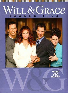 威尔和格蕾丝 第五季海报