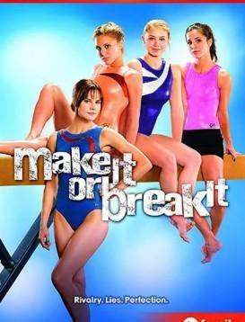体操公主 第三季海报