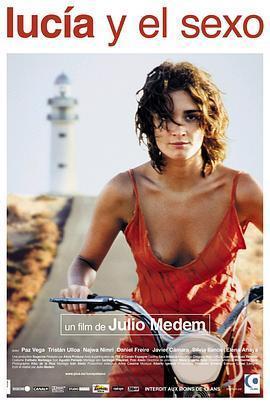 露西亚的情人 电影海报