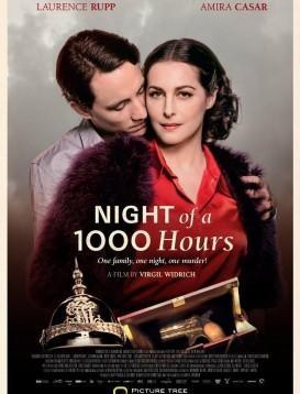 1000小时的夜晚海报