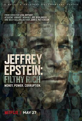 杰弗瑞·爱波斯坦:肮脏的财富海报