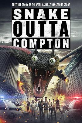 蛇要离开康普顿镇海报