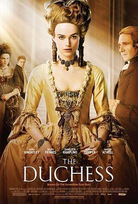 公爵夫人海报