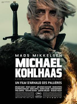 马贩子科尔哈斯 电影海报