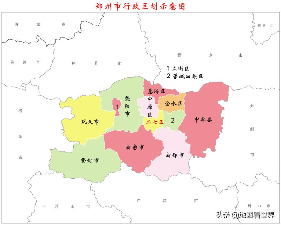郑州有哪些好玩的地方旅游景点(郑州有哪些区)