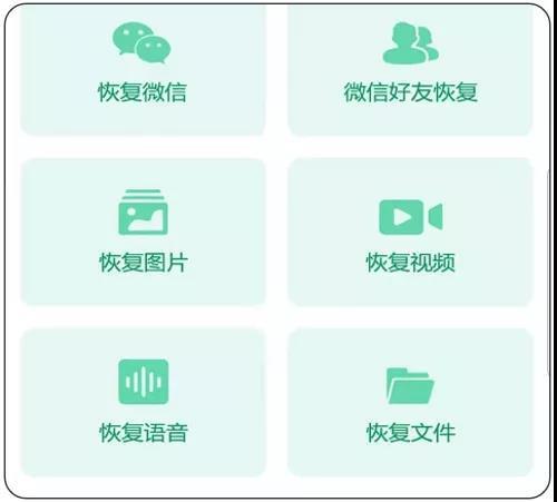 支持恢复各种语言、图片、文件以及相片数据等等--手机数据恢复精灵