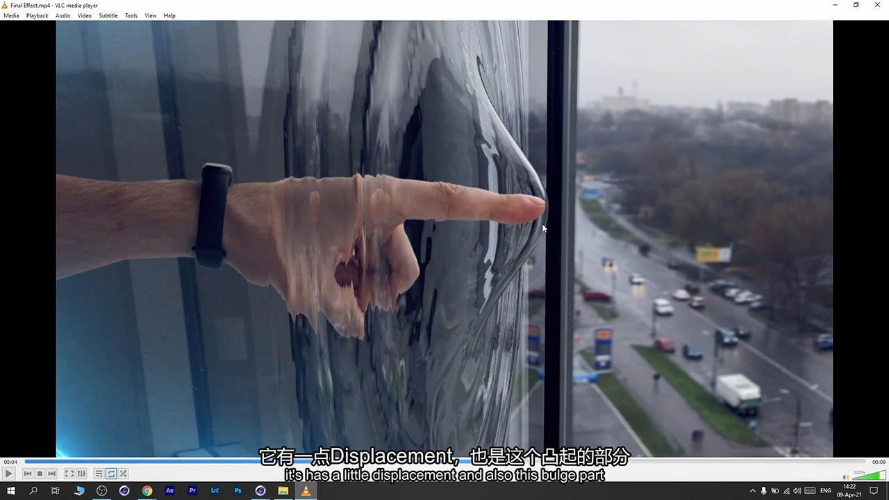 C4D AE 玻璃破碎特效教程 Cinema 4D 视觉特效