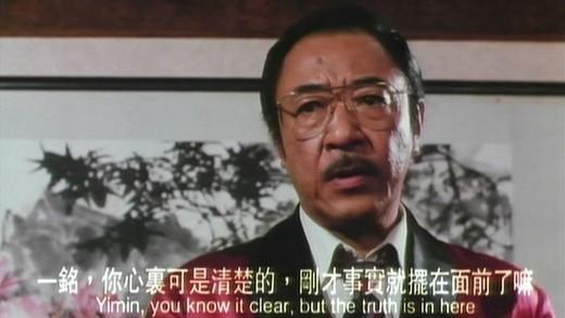 阉夫奇案之情劫 免费高清视频影片剧照4