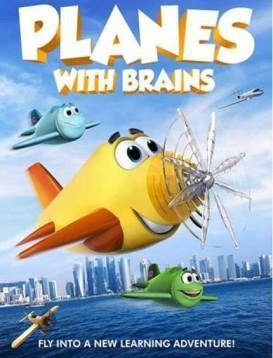 飞机童子军海报