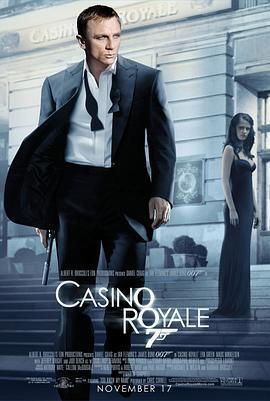 007:大战皇家赌场 电影海报