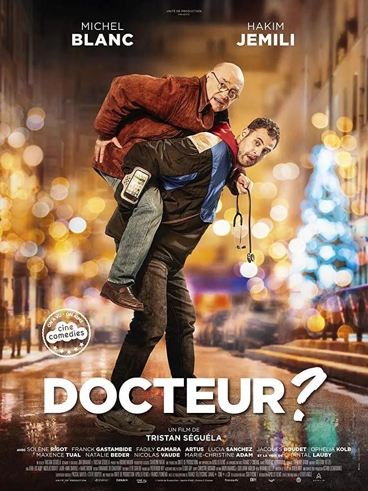 医生在么海报