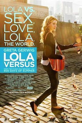 罗拉对抗 电影海报