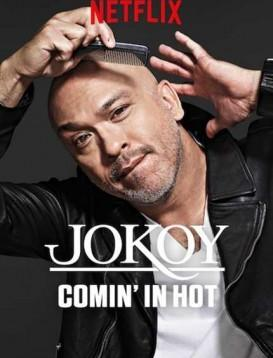 乔·科伊:火热登场海报