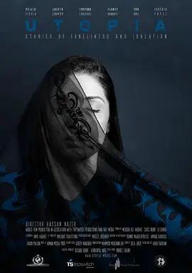 乌托邦海报