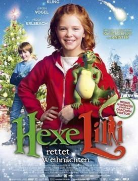 莉莉的魔法圣诞节海报