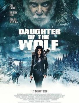狼之女海报
