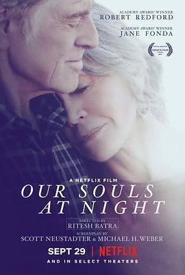 夜晚的灵魂 电影海报