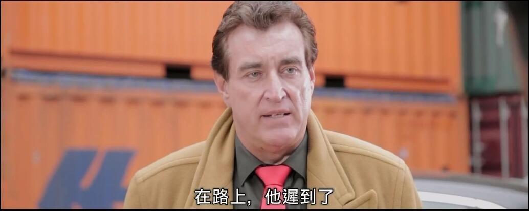毁灭之路2017/黑街制裁剧照3