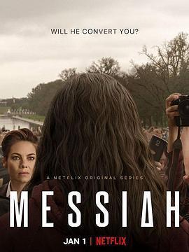 现代弥赛亚 第一季海报