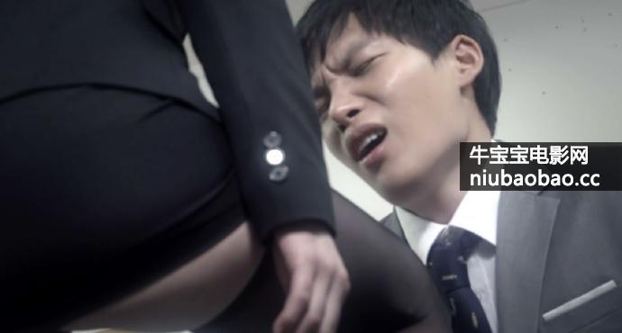 [女白领的办公室][HD720P.MP4][韩语][2015年韩国限制级]