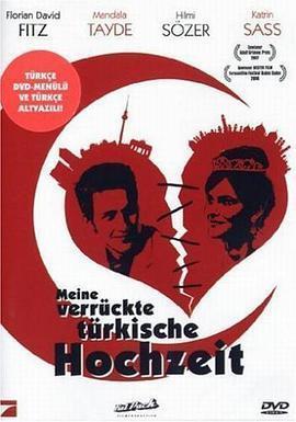 我疯狂的土耳其婚礼海报
