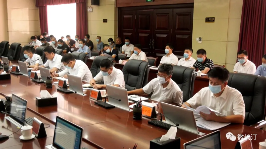 长汀县召开县委常委会会议