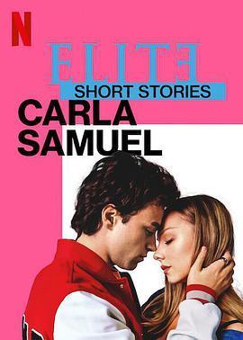 名校风暴短篇故事:卡尔拉与萨缪尔海报