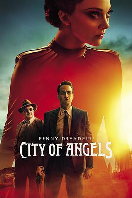 低俗怪谈:天使之城2020