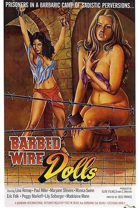笼中女囚海报