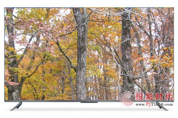 从实用性考虑 65寸小米电视5 Pro值得推荐