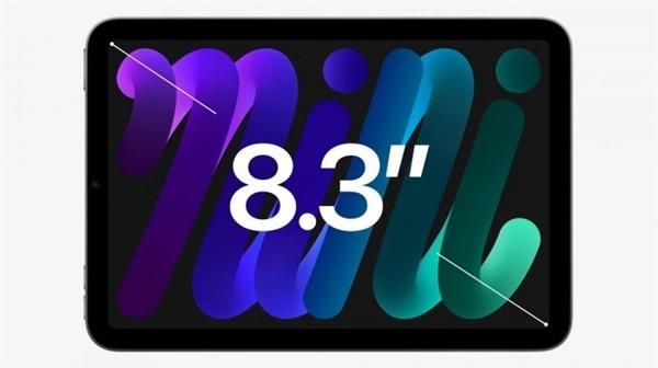 2021最新款iPad mini发布:全面屏无home按键