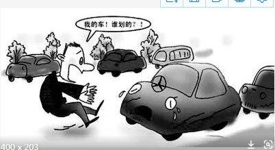 东港男子寻机报复划坏他人车辆,依法拘留十日