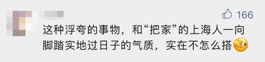 担心的事还是发生了:上海Prada菜场外,女子把新买的芹菜扔进了垃圾桶……