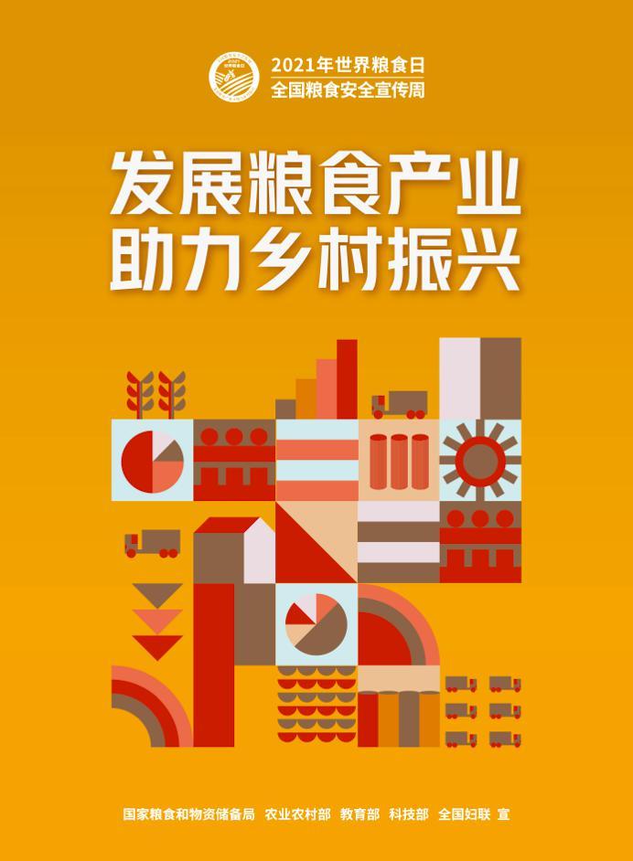 第41个粮食日在即!深圳打响耕地保卫战
