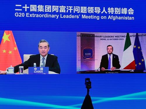 王毅:推动阿富汗有关方面早做决断,拔除恐怖主义毒瘤