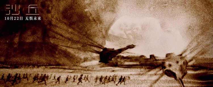 """《沙丘》最强氛围担当登场""""沙漠王者""""巨兽沙虫引爆资源争夺战"""