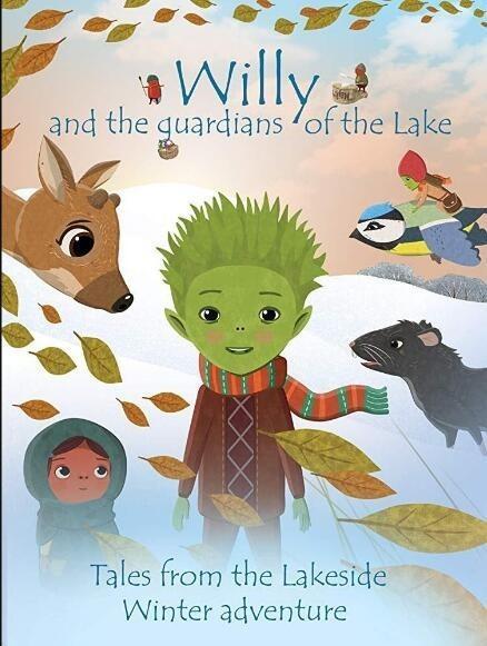威利和湖畔卫士海报