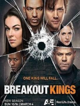 脱狱之王 第二季海报
