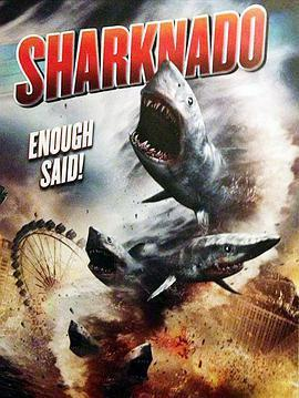 鲨卷风 电影海报