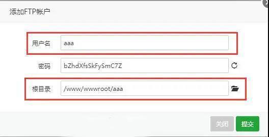 WordPress使用FTP上传WordPress主题及插件的教程