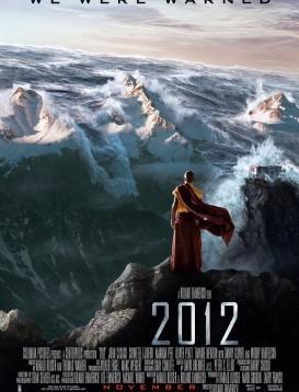 2012世界末日电影
