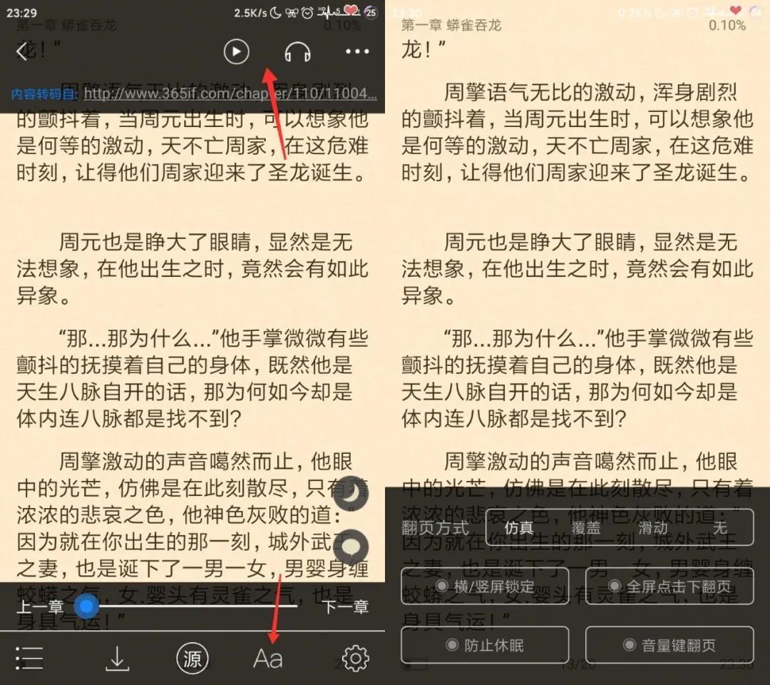 60bc89838355f7f718857590 集漫画和小说于一体的双平台阅读软件--石头阅读