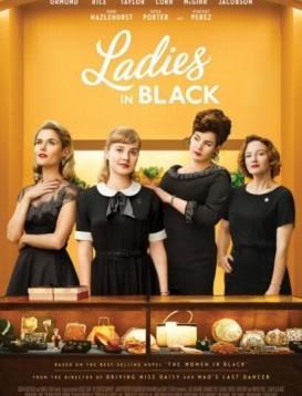黑衣女人海报