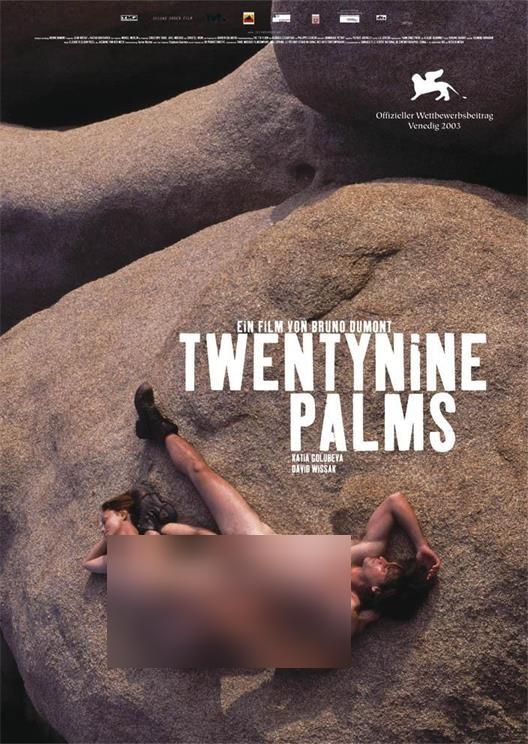 情色沙漠 电影海报